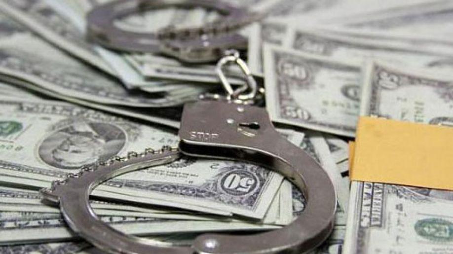 ¿Cómo opera una banda narco que lava dinero?